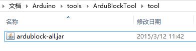 ArduBlock Scratch Getting Started - Microduino Wiki