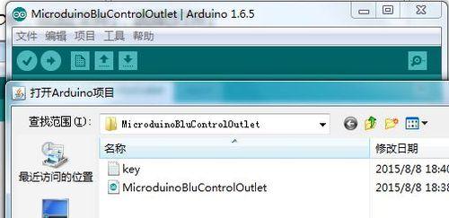 Open Source Smart Power Plug - Microduino Wiki