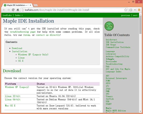 Core STM32 Startup Guide - Microduino Wiki